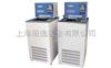 HX-2008低温恒温循环器