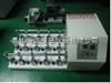 HD-P301优质皮革耐绕试验仪(12组) 皮革耐绕试验仪(12组)厂家