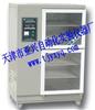 供应智能砂浆标准养护箱 型号YH-40A砂浆标准养护箱