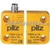 供应德国pilz皮尔兹安全模块产品信息