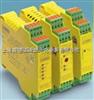 供应德国pilz皮尔兹安全电子监控继电器产品信息