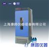 恒温恒湿箱|恒温恒湿箱技术参数
