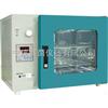 DHG-9023A电热恒温干燥箱