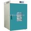 DHG-9240鼓风干燥箱/电热恒温干燥箱