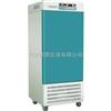 HSX-150CB单点式恒温恒湿箱