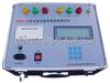 SDSH-184變壓器空載短路損耗測試儀