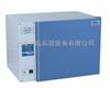 上海一恒 DHP-9012 电热恒温培养箱 DHP-9012培养箱