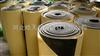 橡塑保温板价格-河北,橡塑板,保温、隔热材料