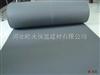 华美闭孔式橡塑吸音板价格,华美闭孔式橡塑吸音板规格