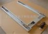 上海U型称厂家,U型称价格 电子U型秤