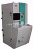 X's-Offline TF2010离线和在线X射线透视检查装置TOSRAY/X'S系列