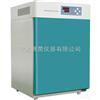 GHP-9160隔水式恒温培养箱GHP-9160 培养箱 微生物培养箱