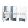 超低温冰箱/进口超低温保存箱