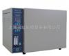 HH.CP-7二氧化碳培养箱/HH.CP-7培养箱HH.CP-7 / HH.CP-01 /HH.CP-7W /HH.CP-01W