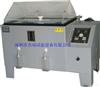 深圳盐水喷雾试验箱标准