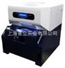 XGT-7200X射线分析显微镜