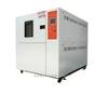 系列高低温交变试验箱