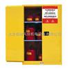 HR/0012加仑易燃品防火安全柜/化学品防爆柜