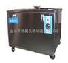 CSQX-80超声波清洗机