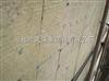 外墙玄武岩棉板厂家