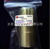 美国进口透析袋MD44(8000-14000)