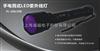 FL-100手电筒式LED-灯-聚光型