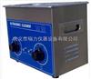 KQ系列台式超声波清洗器/超声波清洗机/瑞力仪器