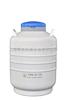 YDS-35-125金凤液氮罐 YDS-35-125