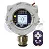 FGM-3300RAE在线硫化氢监测仪FGM-3300