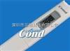 口袋式电导率笔,便携式电导率笔,高精度电导率笔