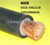 电焊机app下载安装亚博1*25,YHF焊把线35mm2价格