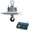 LK-OCS嘉定耐高温电子秤,5吨无线带打印电子吊秤