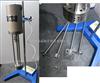 JRJ300-1H高速剪切乳化攪拌器