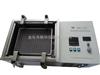 SHA-BD供应顺华牌双功能数显全温水浴振荡器