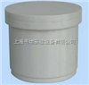 50ml /100 ml /250 ml氧化锆球磨罐/氧化锆研磨罐