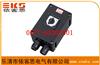 BZZ8050BZZ8050-10/3防爆防腐轉換開關BZZ8050-16/3