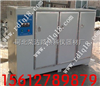 SHBY-90B型标准恒温恒湿养护箱