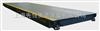 SCS30吨电子汽车衡