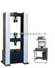 HDW-100KN微机控制电子万能试验机
