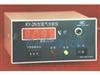 KY-2N氮气分析仪价格,报价