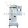 YM-6000Y实验型喷雾干燥机价格