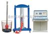 SDLYC-III-50電力安全工器具力學性能試驗機