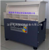 JR-ZM手機振動耐磨試驗機價格/振動耐磨測試機