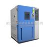 SC/GDW湖北高低温循环试验箱,高低温循环试验箱