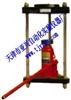 供应多功能手动脱模器 型号STM-125多功能液压脱模器