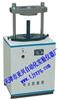 供应DT-141电动脱膜器 型号DT-141电动液压脱膜器