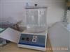 MFY-01海南省海口市|三亚|琼海|文昌|塑料包装密封度测试仪
