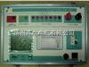 SDHG-2000H全自動互感器綜合測試儀
