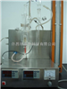 RTF-Y玻璃制氣液平衡釜,汽液平衡數據測定,苯甲苯的汽液平衡數據