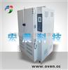 四川高低温交变试验箱,四川高低温试验箱,四川试验箱